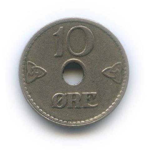 10 эре 1924 года (Норвегия)