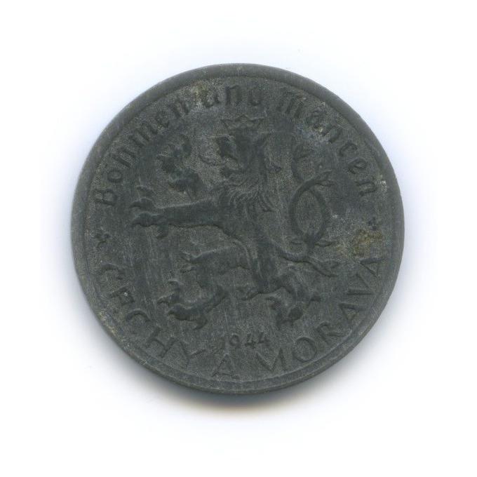 20 геллеров 1944 года (Богемия и Моравия)