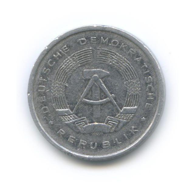 5 пфеннигов 1988 года (Германия (ГДР))