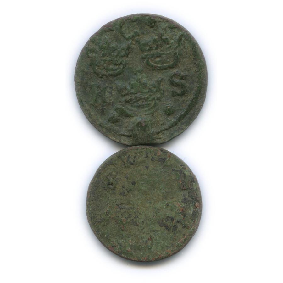 Набор монет 1/4 эре, 1/6 эре 16?? (Швеция)