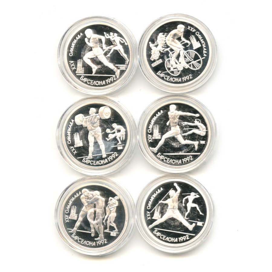Набор жетонов «1 рубль 1991 - XXV Олимпиада, Барселона 1992» (копии)