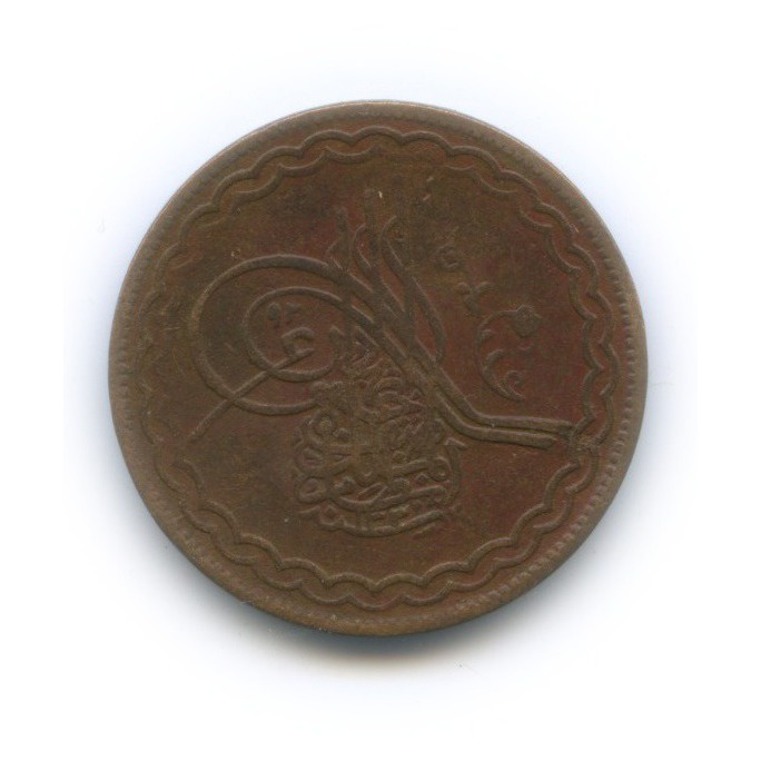2 пая, Хайдарабад 1904 года (Индия)