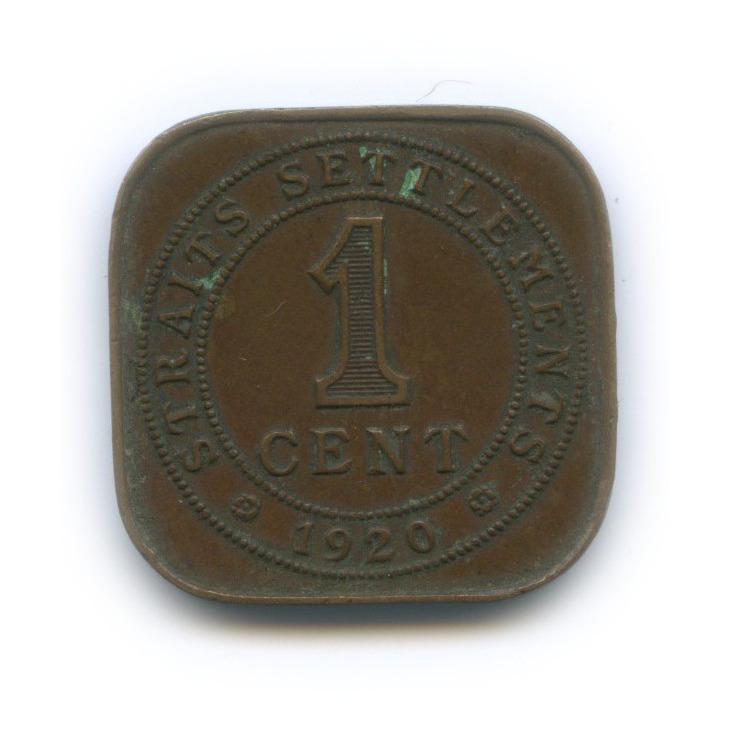 1 цент, Стрейтс-Сетлментс 1920 года