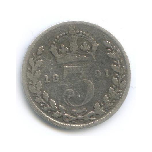 3 пенса 1891 года (Великобритания)