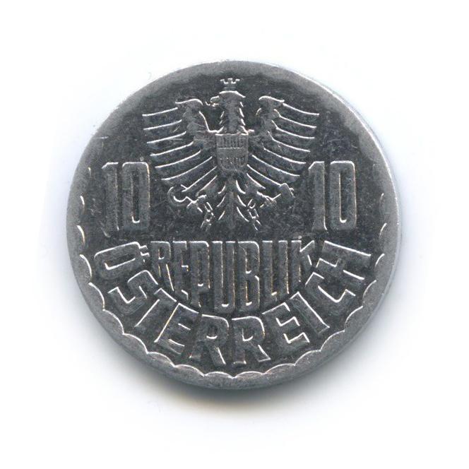 10 грошей 1997 года (Австрия)