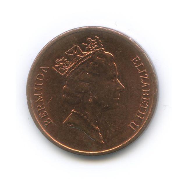 1 цент 1996 года (Бермуды)