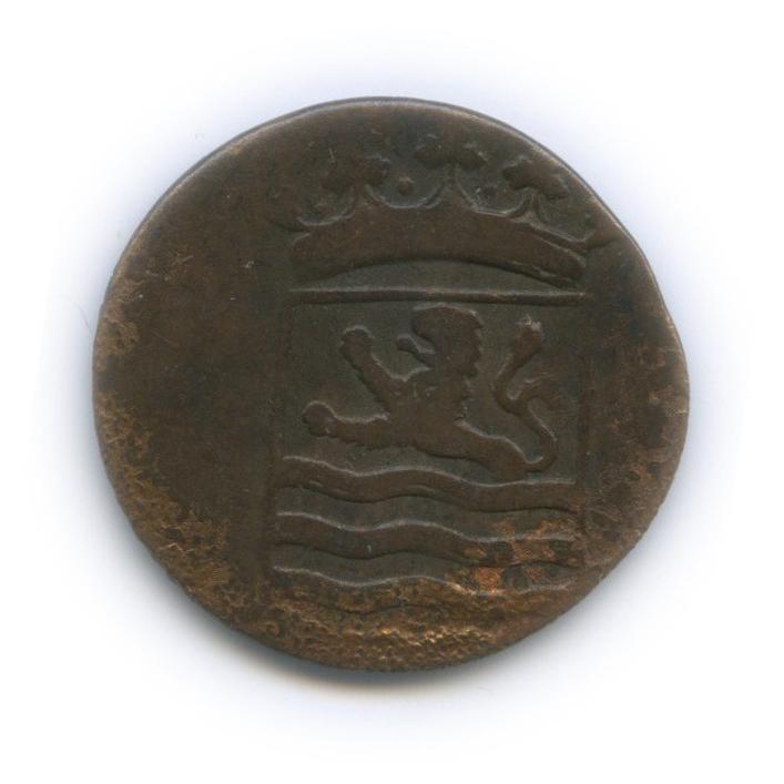 1 дуит, Зеландия, Голландская Ост-Индская Компания 1789 года