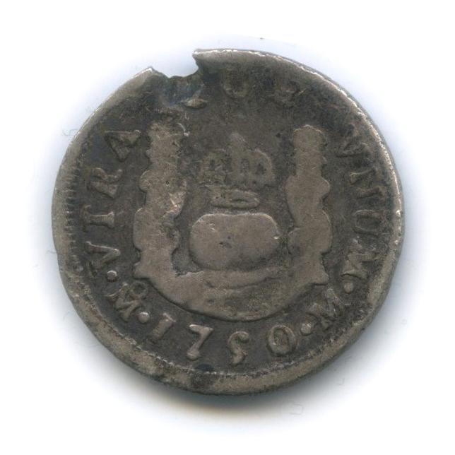 1 реал 1750 года (Мексика)