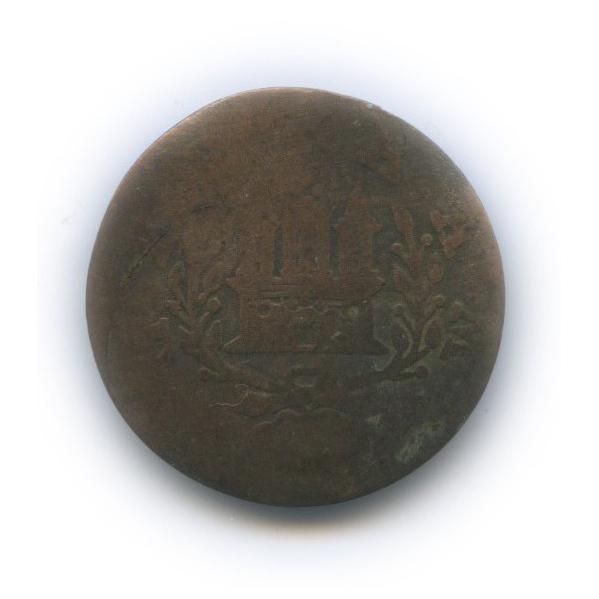 1 шиллинг, Гамбург 1726 года