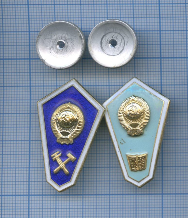 Набор нагрудных знаков «Обокончании училища» ЛМД (СССР)