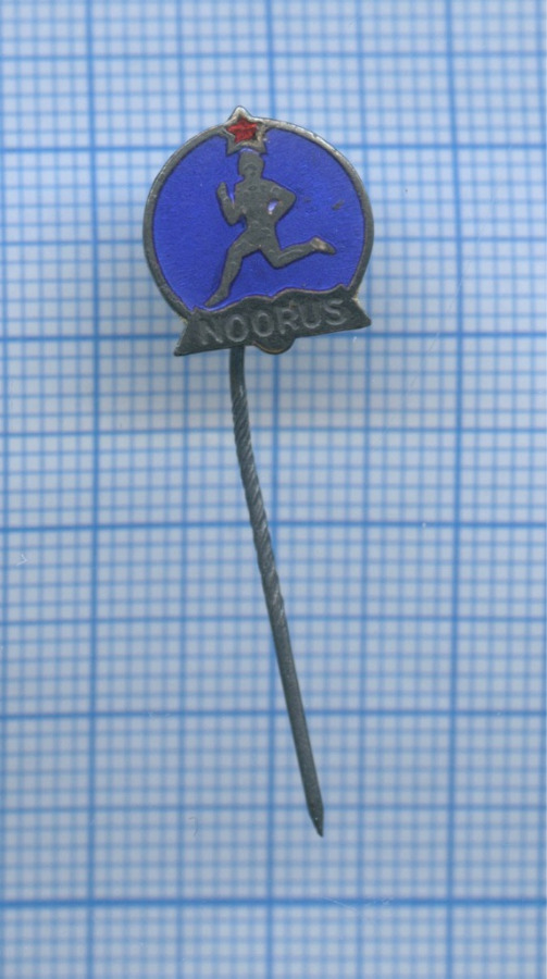 Знак «Noorus», Эстонская ССР (СССР)