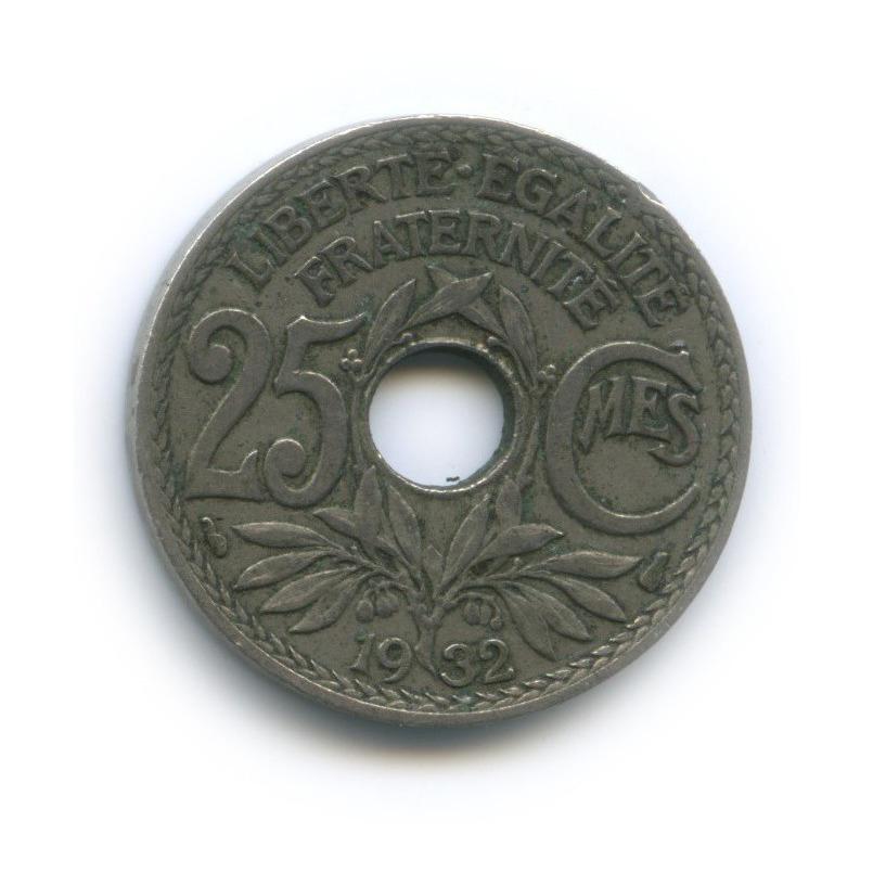 25 сантимов 1932 года (Франция)