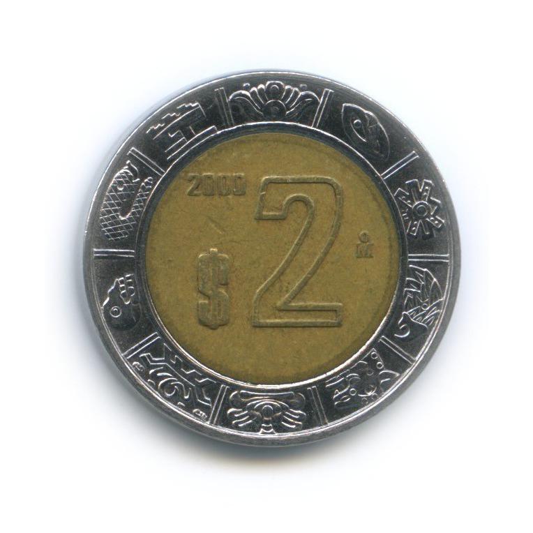 2 песо 2000 года (Мексика)