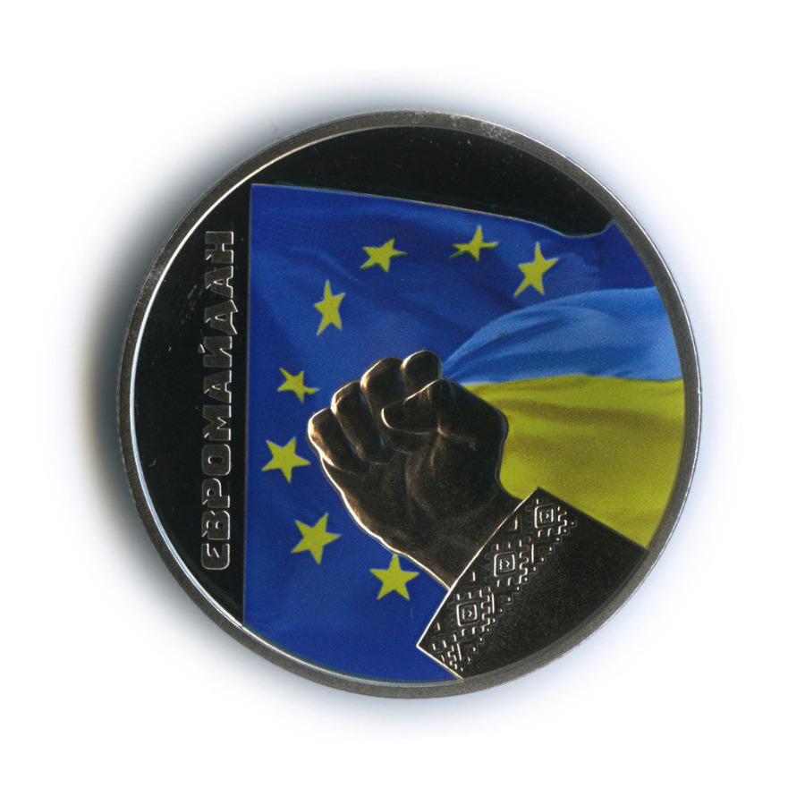 5 гривен - Евромайдан (вцвете) 2015 года (Украина)