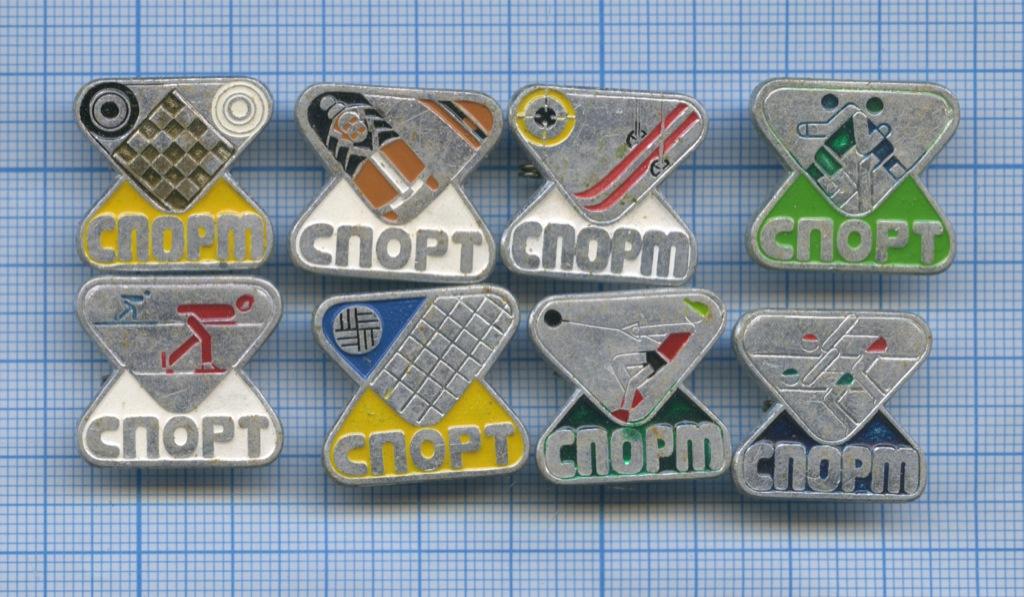 Набор значков «Спорт» (СССР)