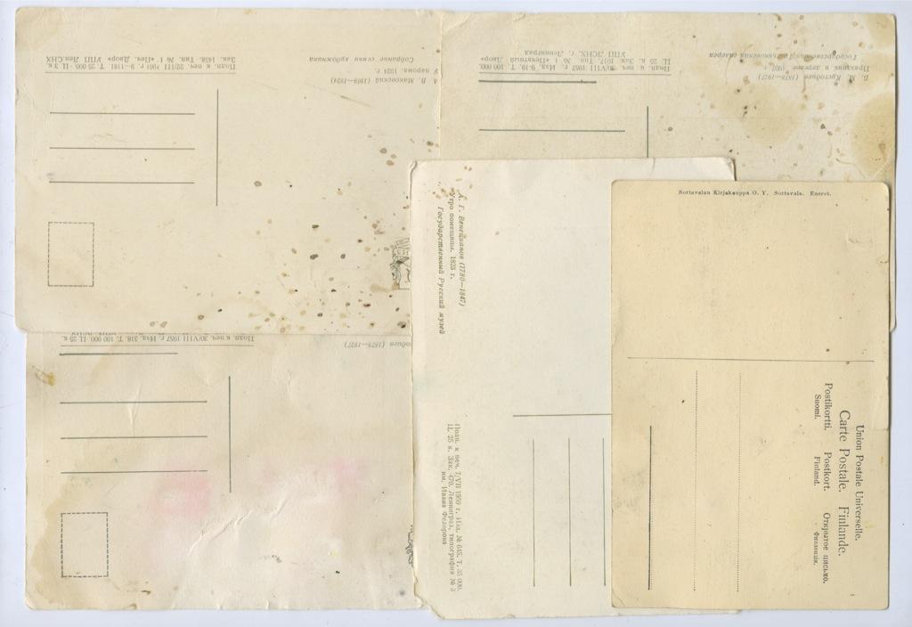 Набор почтовых карточек (СССР, Финляндия)