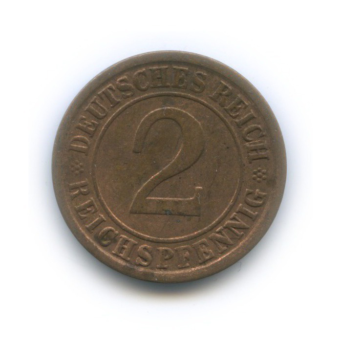 2 рейхспфеннига 1924 года A (Германия)