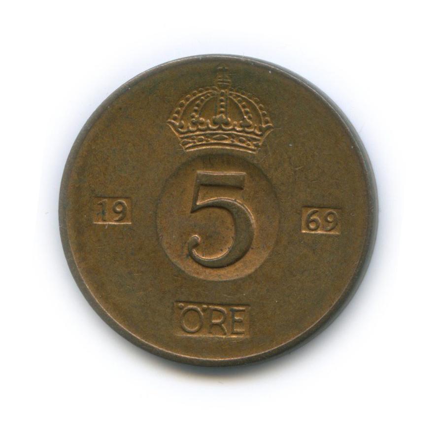 5 эре 1969 года (Швеция)