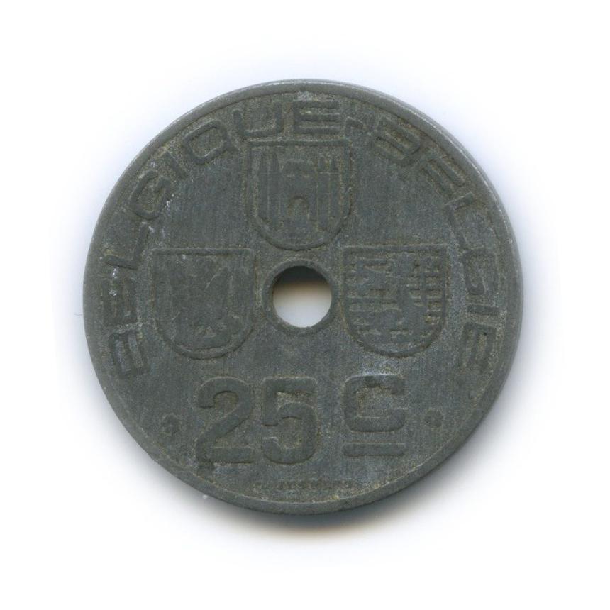 25 сантимов 1943 года (Бельгия)
