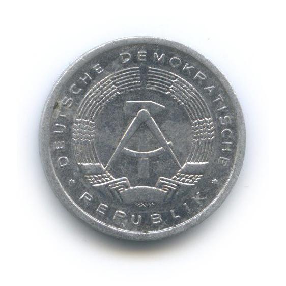 1 пфенниг 1981 года (Германия (ГДР))