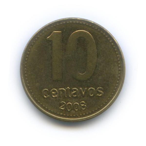 10 сентаво 2008 года (Аргентина)
