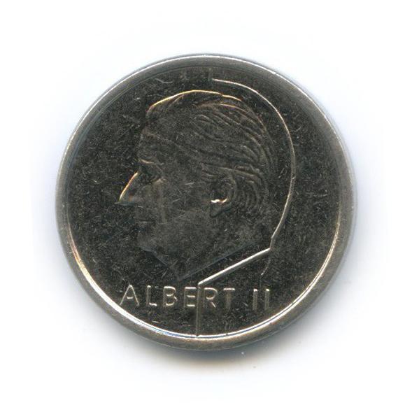 1 франк 1997 года Ë (Бельгия)