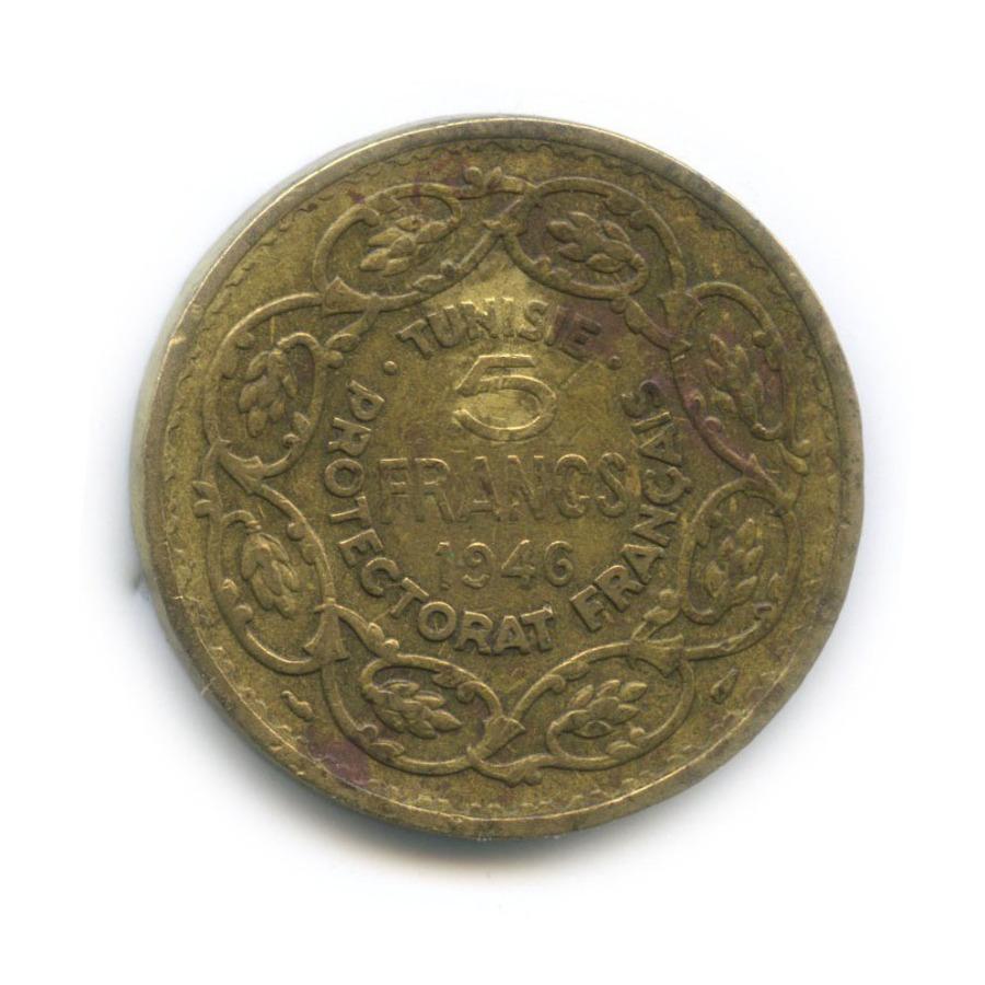 5 франков 1946 года (Тунис)