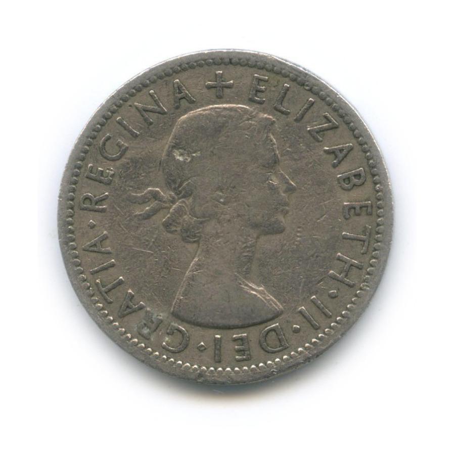 2 шиллинга (флорин) 1956 года (Великобритания)