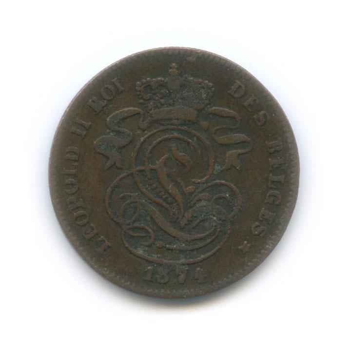 2 сантима 1874 года (Бельгия)