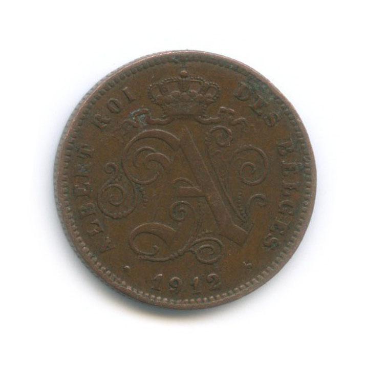 2 сантима 1912 года (Бельгия)