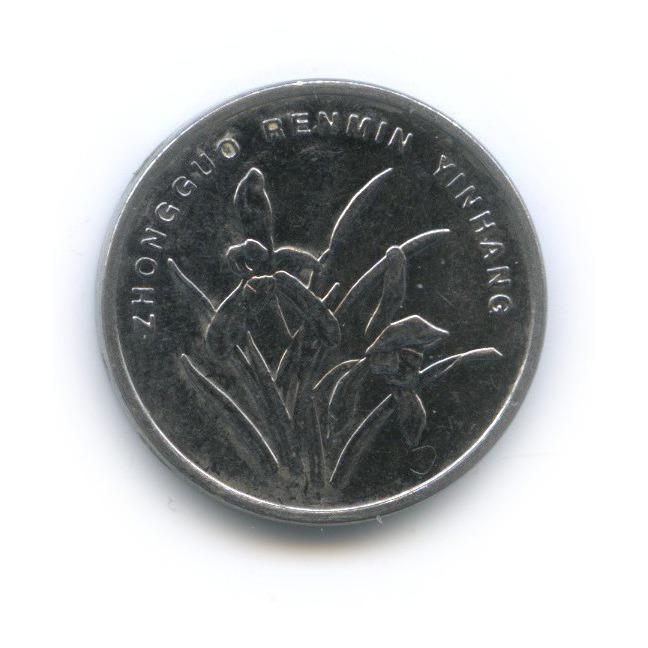 1 джао 2005 года (Китай)