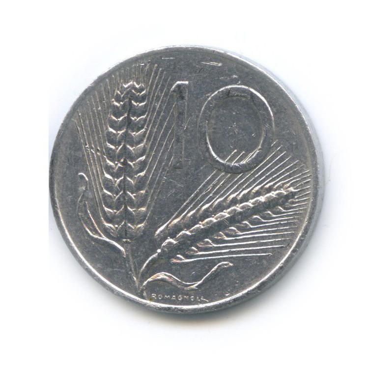 10 лир 1974 года (Италия)
