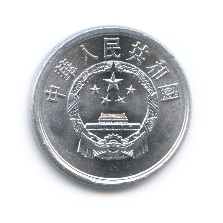 5 фэней 1986 года (Китай)