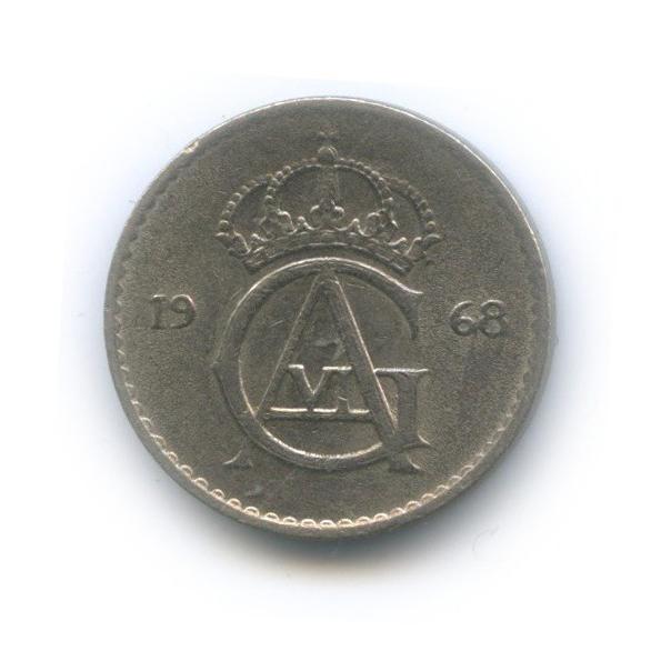25 эре 1968 года (Швеция)