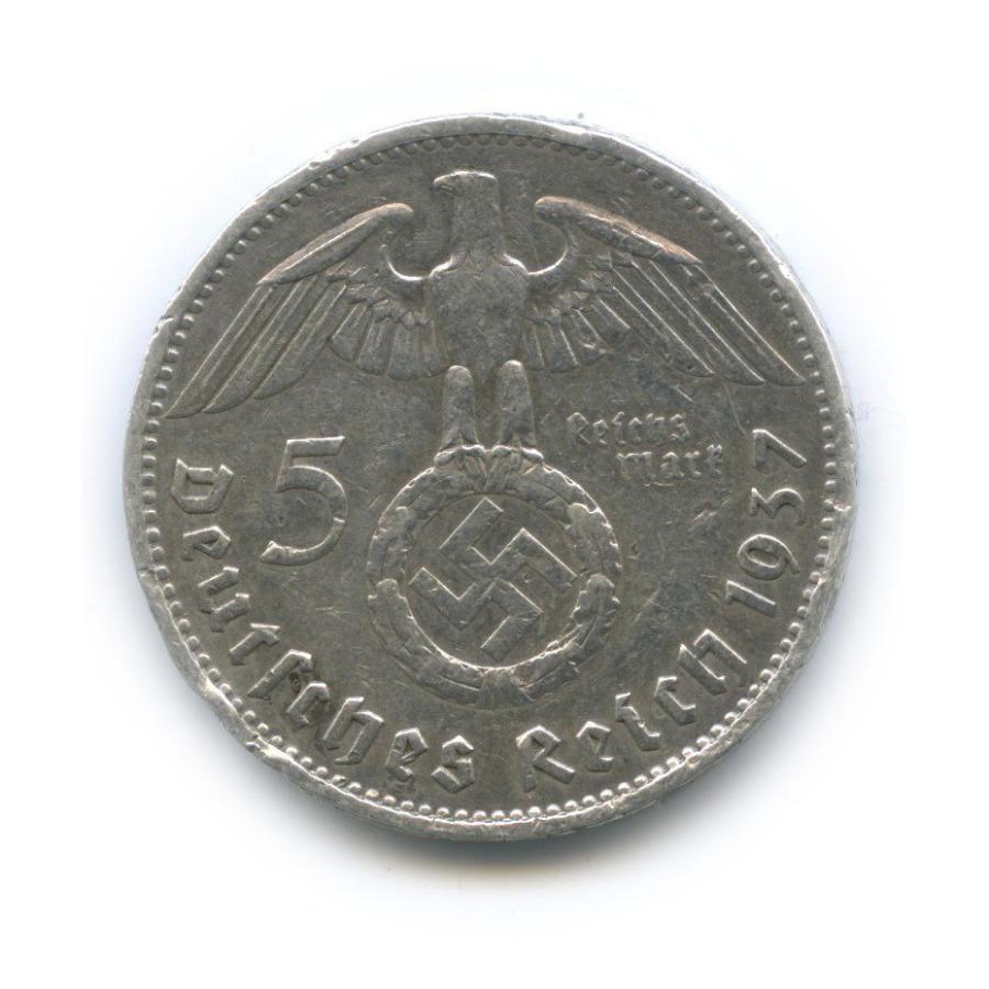 5 рейхсмарок 1937 года A (Германия (Третий рейх))