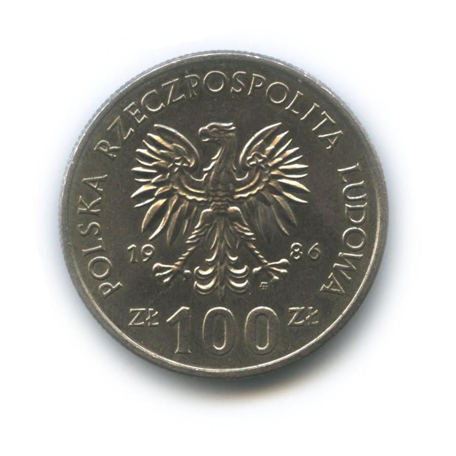100 злотых — Польские правители - Король Владислав IКоротышка 1986 года (Польша)