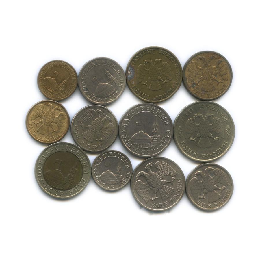Набор монет (СССР, Россия, разные монетные дворы, магнит/не магнит) 1991-1993