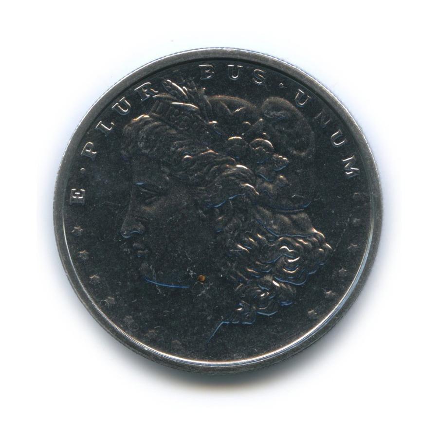 Жетон «1 унция цинка, США»