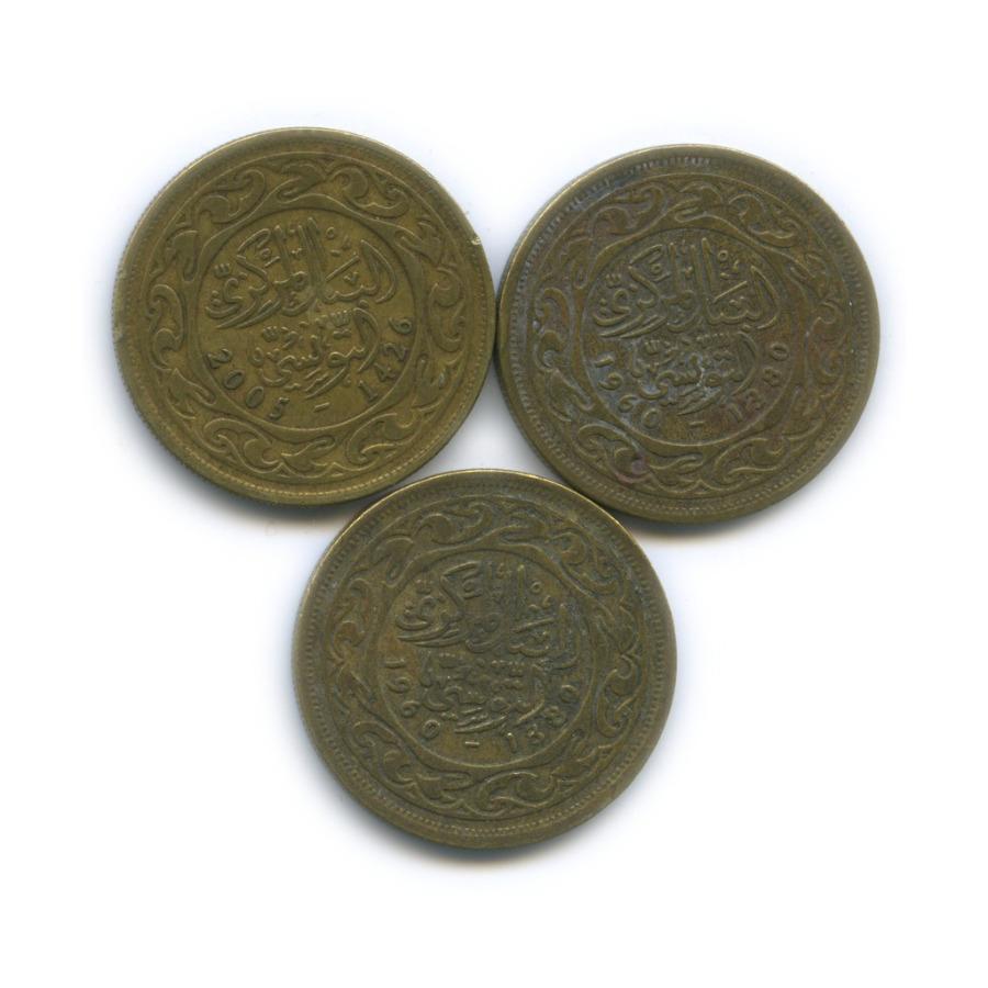 Набор монет 100 миллим 1960, 2005 (Тунис)