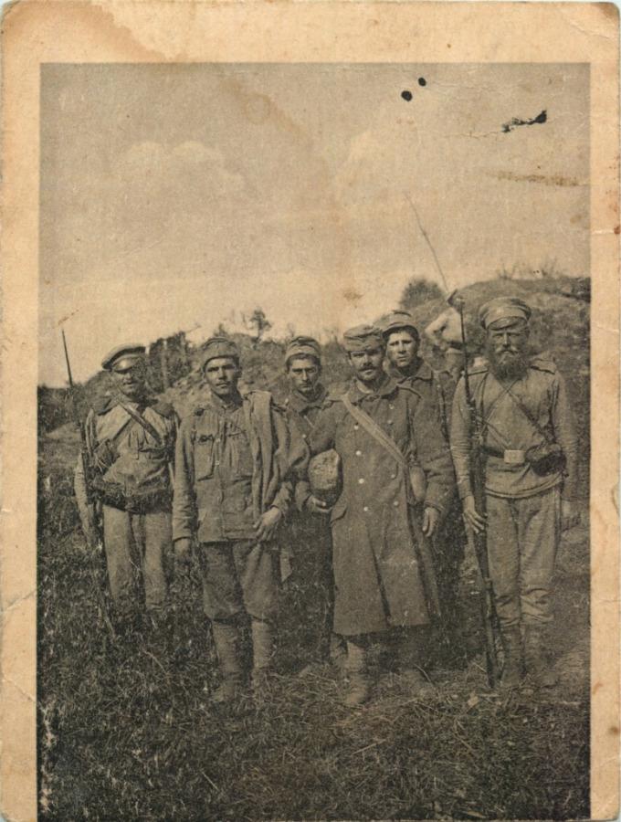 Карточка почтовая (Российская Империя)