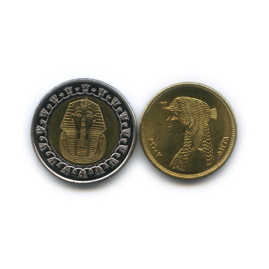Набор монет 2007 года (Египет)