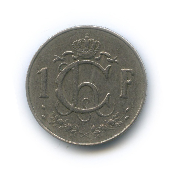1 франк 1960 года (Люксембург)