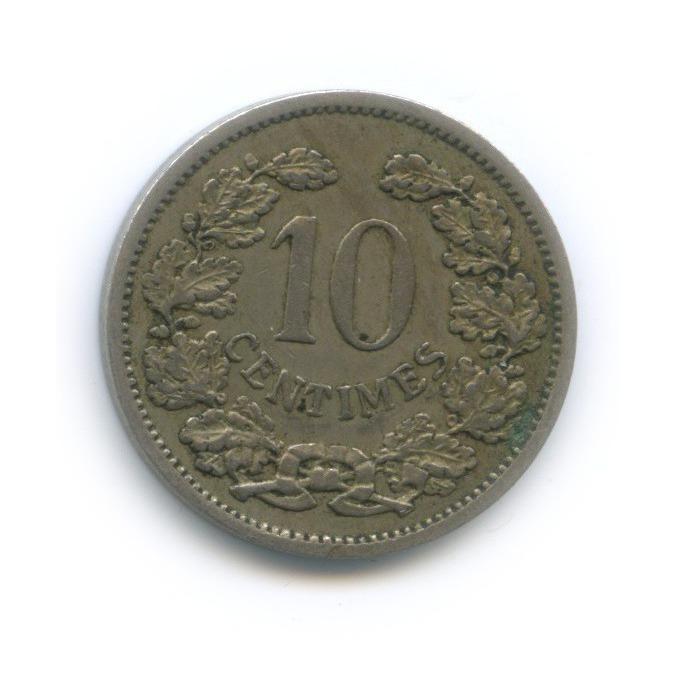 10 сантимов 1901 года (Люксембург)