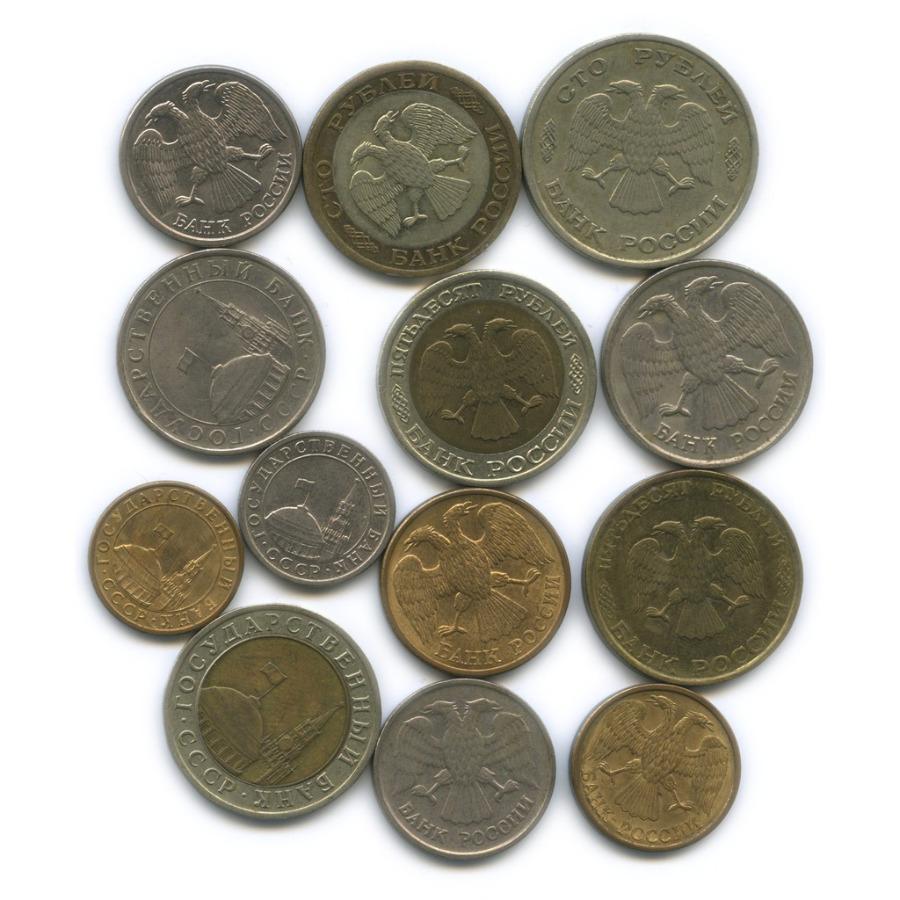 Набор монет России, СССР 1991-1993 ЛМД, ММД