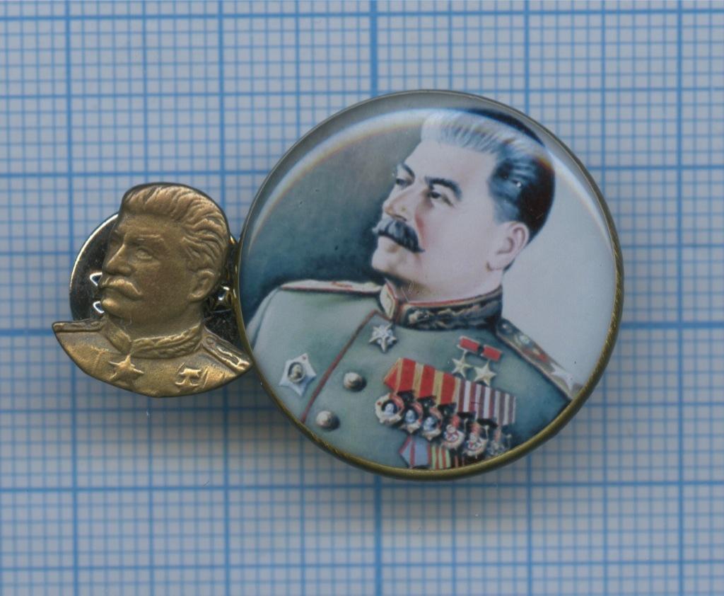 Набор значков «И.В. Сталин»