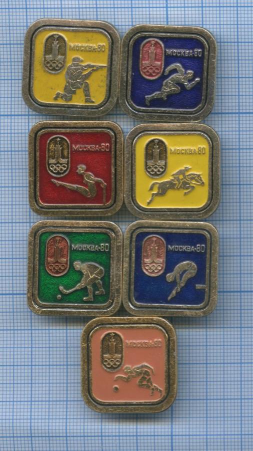 Набор значков «Олимпийские игры - Москва-80» (СССР)