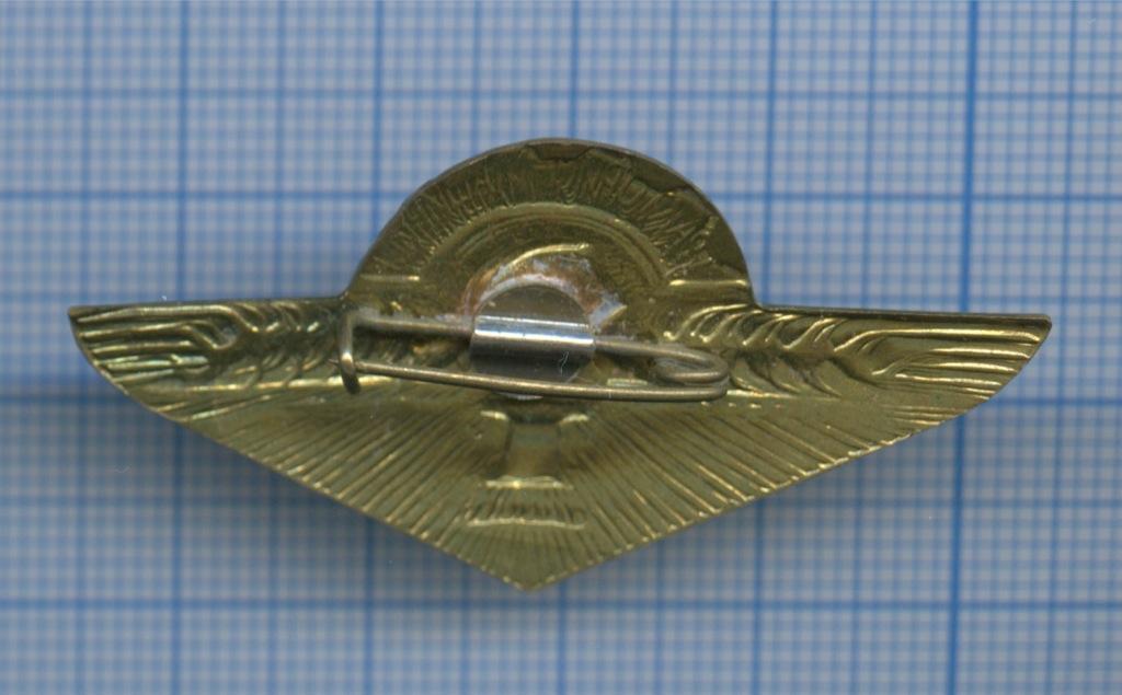 Знак «Тракторист-машинист», 1-я степень (СССР)