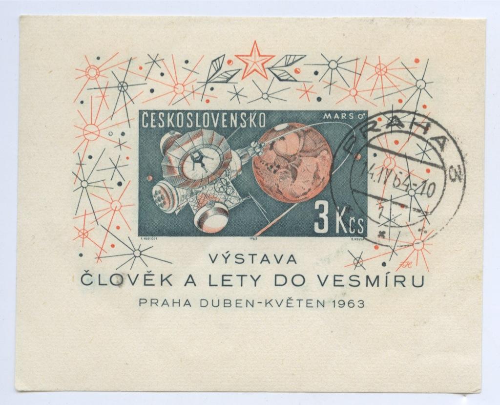 Марка почтовая (Чехословакия)