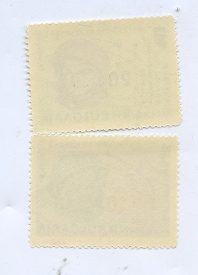 Набор почтовых марок «Космос» (Болгария)