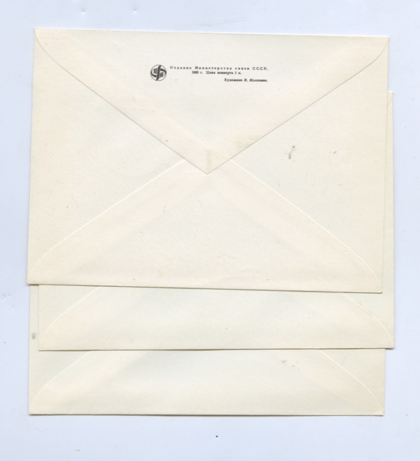 Набор почтовых конвертов «Беловежская пуща» (СССР)